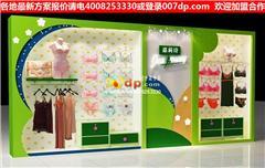 最新服裝店裝修效果圖烤漆服裝貨架,商場服裝貨架,女裝服裝