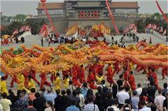 中信国安第一城国际旅游季启幕