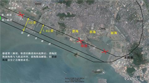 深圳机场第三条跑道又在规划建设中了