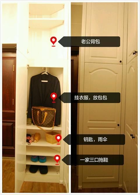 这是小鞋柜,进门换鞋挂衣服