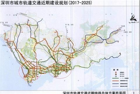 深圳市城市轨道交通近期建设规划 2017 2025