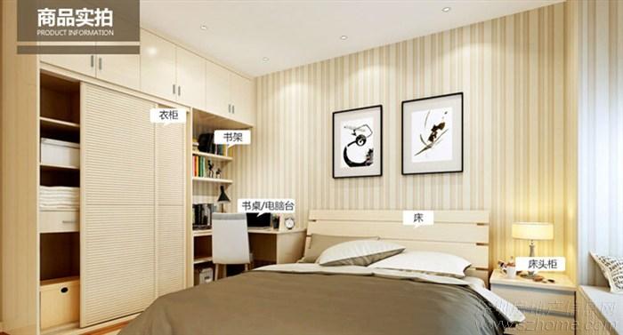 索菲亚衣柜定制 卧室家具套装 整体衣柜 床 电视柜 书桌组合订制