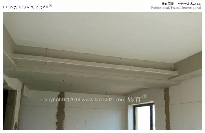 易百装饰-木工吊顶工艺展示