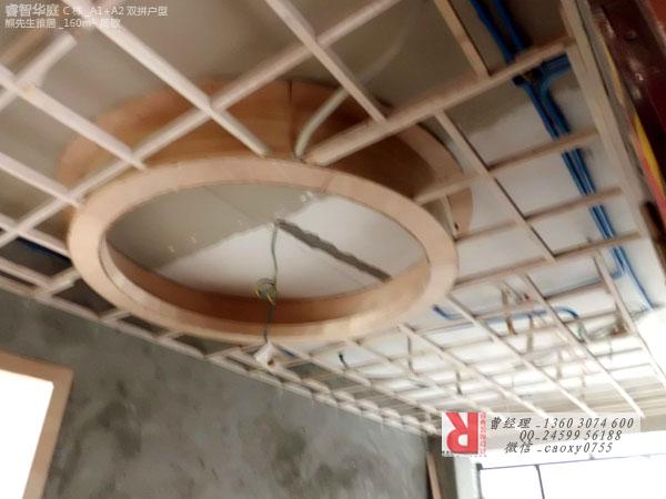 餐厅吊顶,木龙骨打底,圆形造型天花