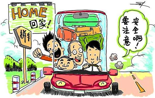 深圳汽车限购,停车费上涨,还是趁过年自驾回家吧