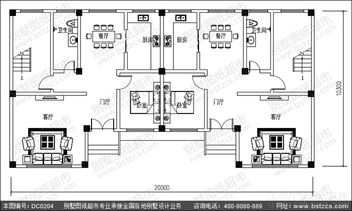 农村两层双拼别墅效果图_鼎川别墅图纸超市
