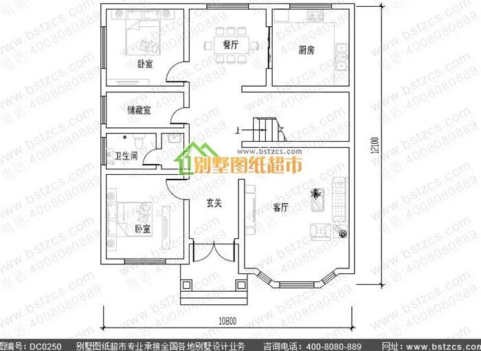 5米二层复式带露台别墅设计图纸_鼎川别墅图纸超市