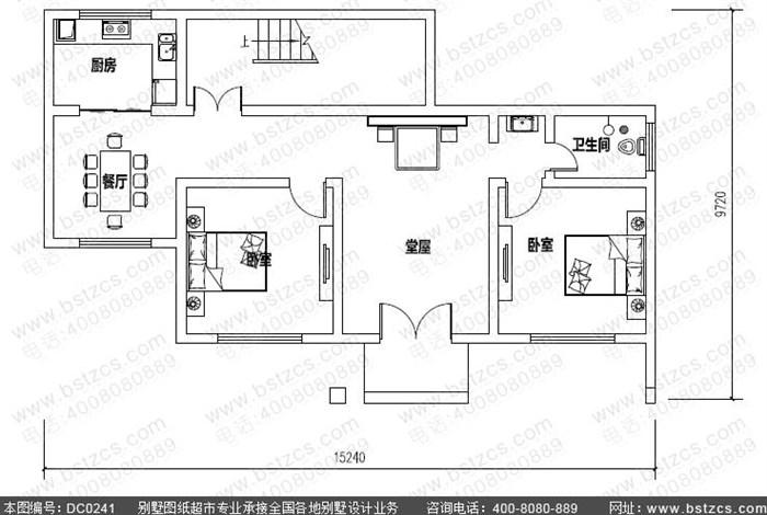 15米10米二层半平顶农村自建房设计图纸