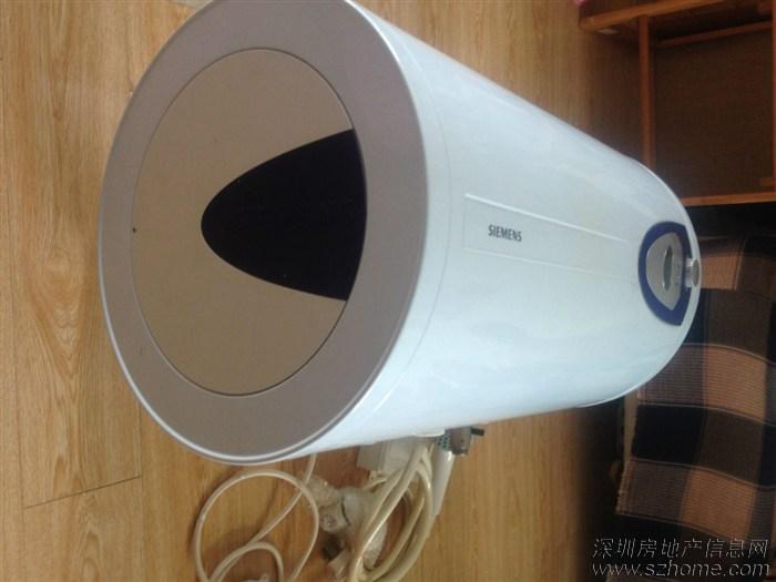 超低价转让西门子电热水器 - 家在深圳 - 房网论