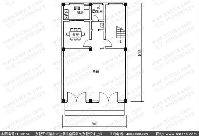 3米四层带门面街道房屋设计施工图效果图大全_鼎川别墅图纸超市