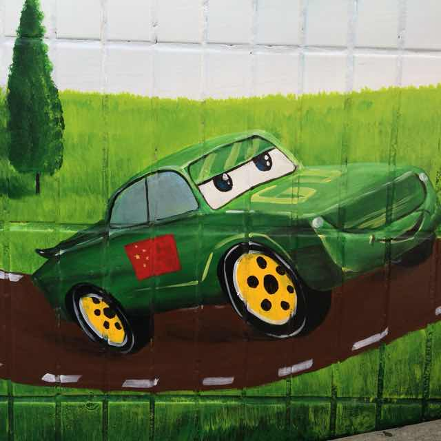 【视频】校园手工手绘达人视频:海陆空科技主题,汽车总动员手绘