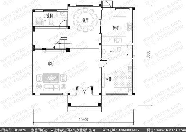 造价30万100平方米四层农村自建房全套施工图纸_鼎川别墅图纸超市