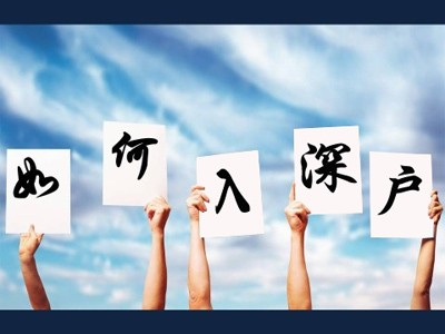 积分入户分值表_2015年深圳积分入户纳税加分