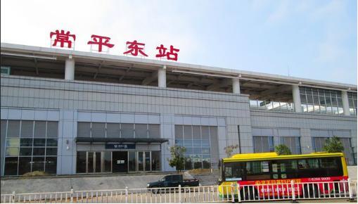 ... 市常平镇,终站在惠州城区小金口,线路长54公里