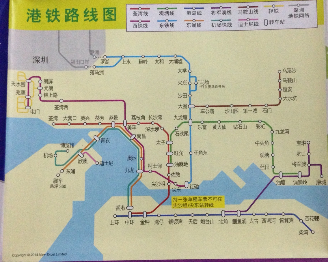 香港地铁 屯门