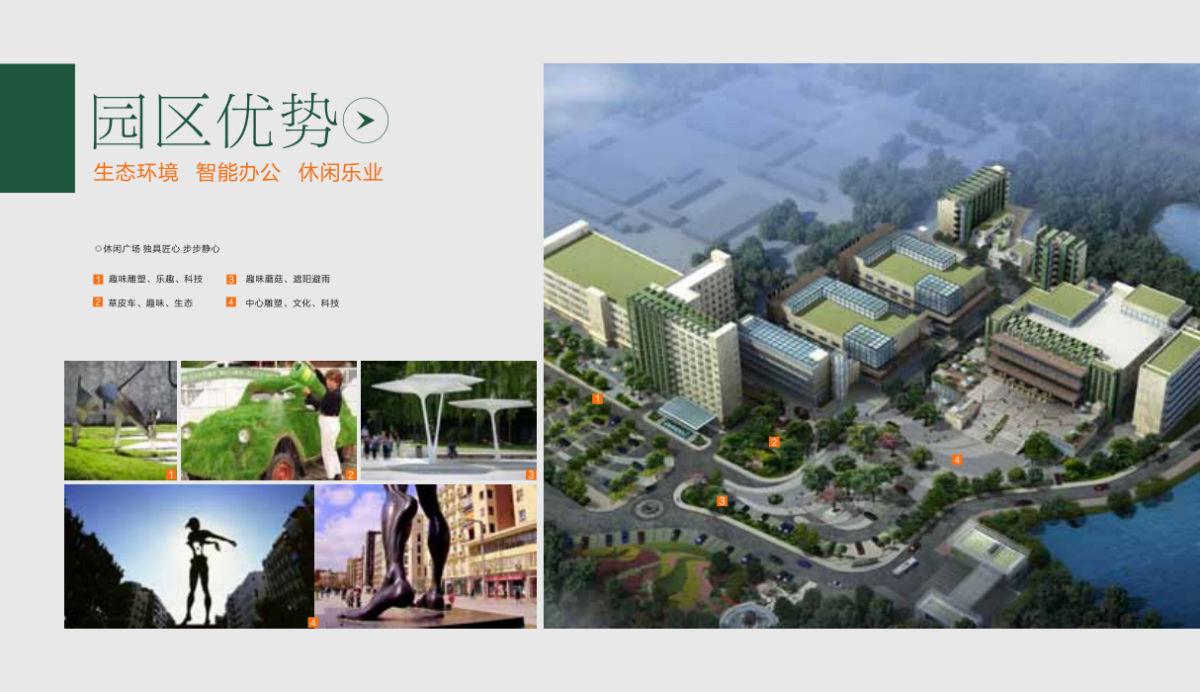 深圳/深圳首个展览展示文化创意园在平湖动工