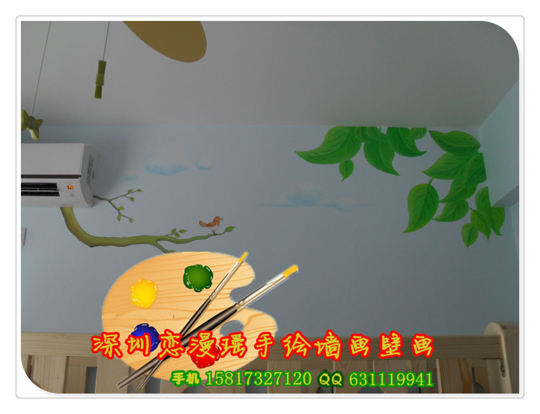 儿童房手绘墙画壁画 儿童房墙画专版 恋漫墙绘