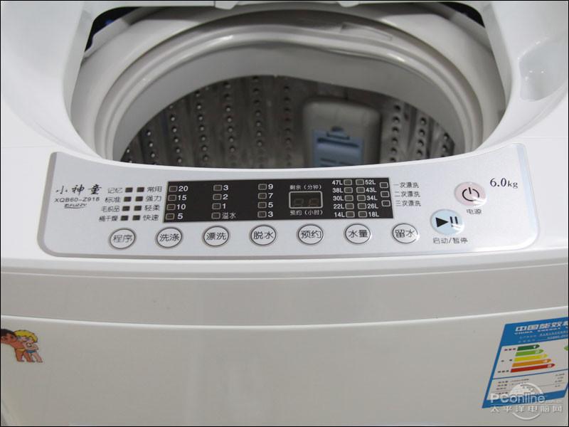 搬家转让 海尔 xqb60-z918 洗衣机