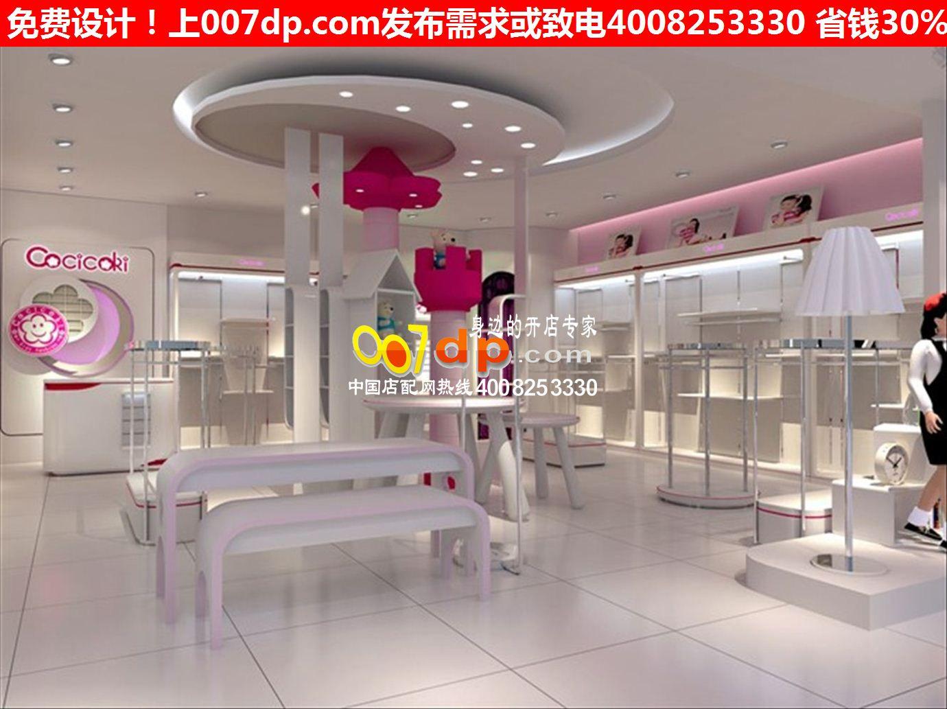 時尚服裝店裝修貨架創意服裝展柜簡約服裝店裝修效果圖