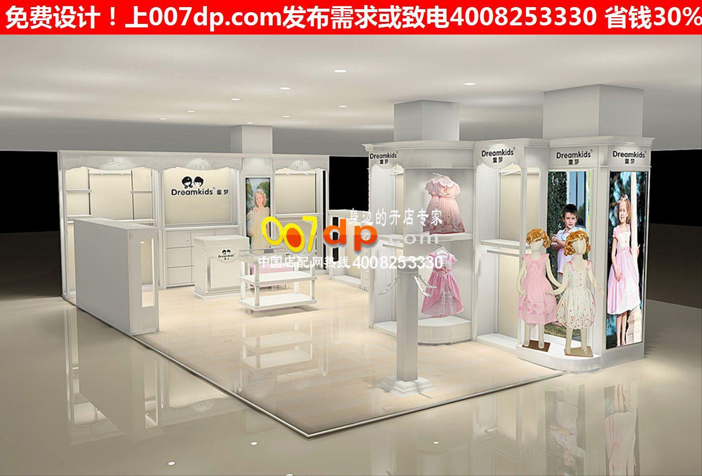 时尚韩国童装批发创意韩国童装实体店装修简约童装货柜货架