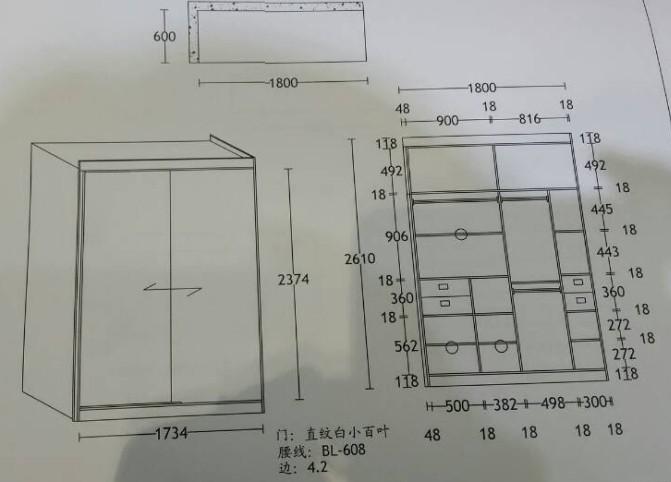 衣柜封板效果图