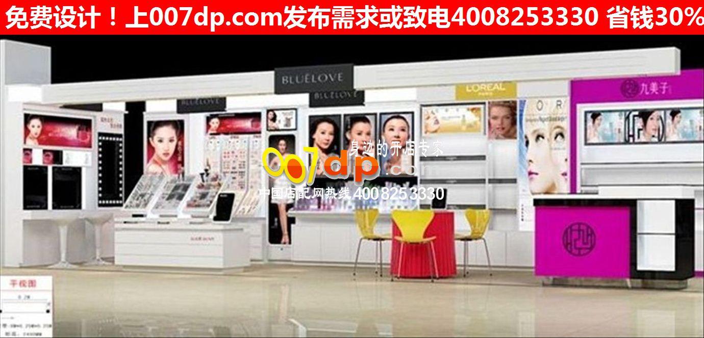 品店装修创意化妆品展柜图片简约化妆品展示柜效果图
