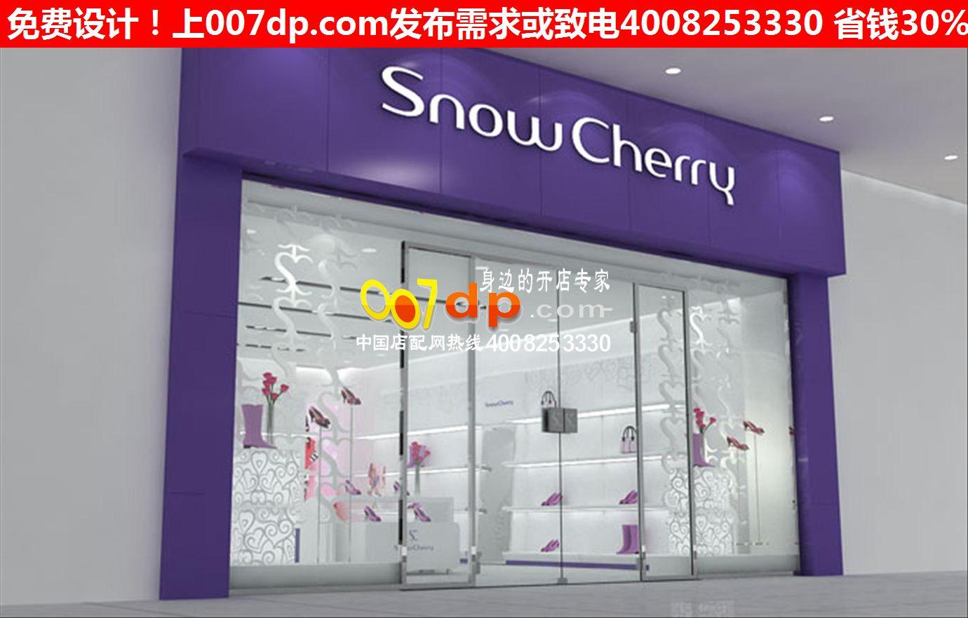 时尚鞋店装修创意鞋店货架设计简约鞋店货架效果图