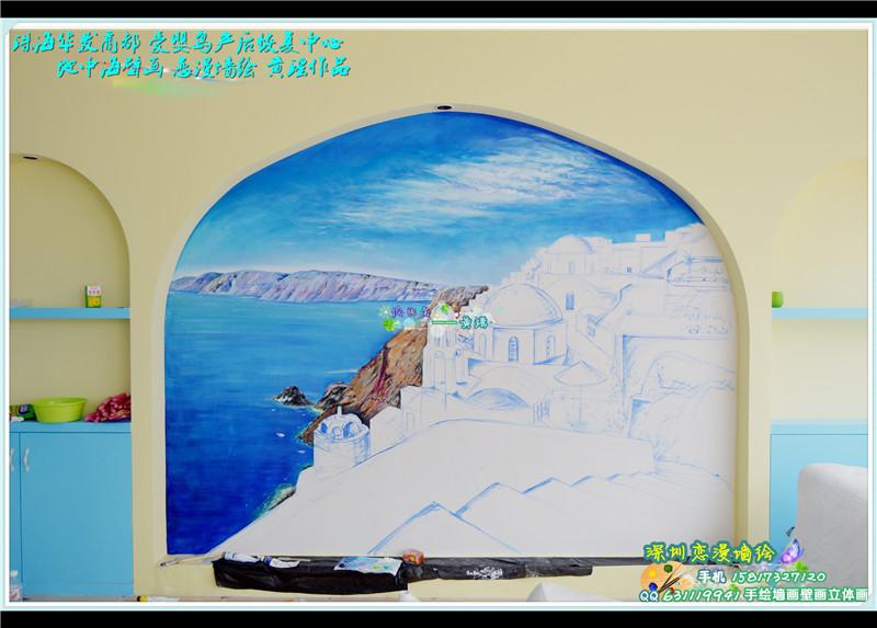 11月最新地中海壁画墙绘手绘墙画作品 华发商都