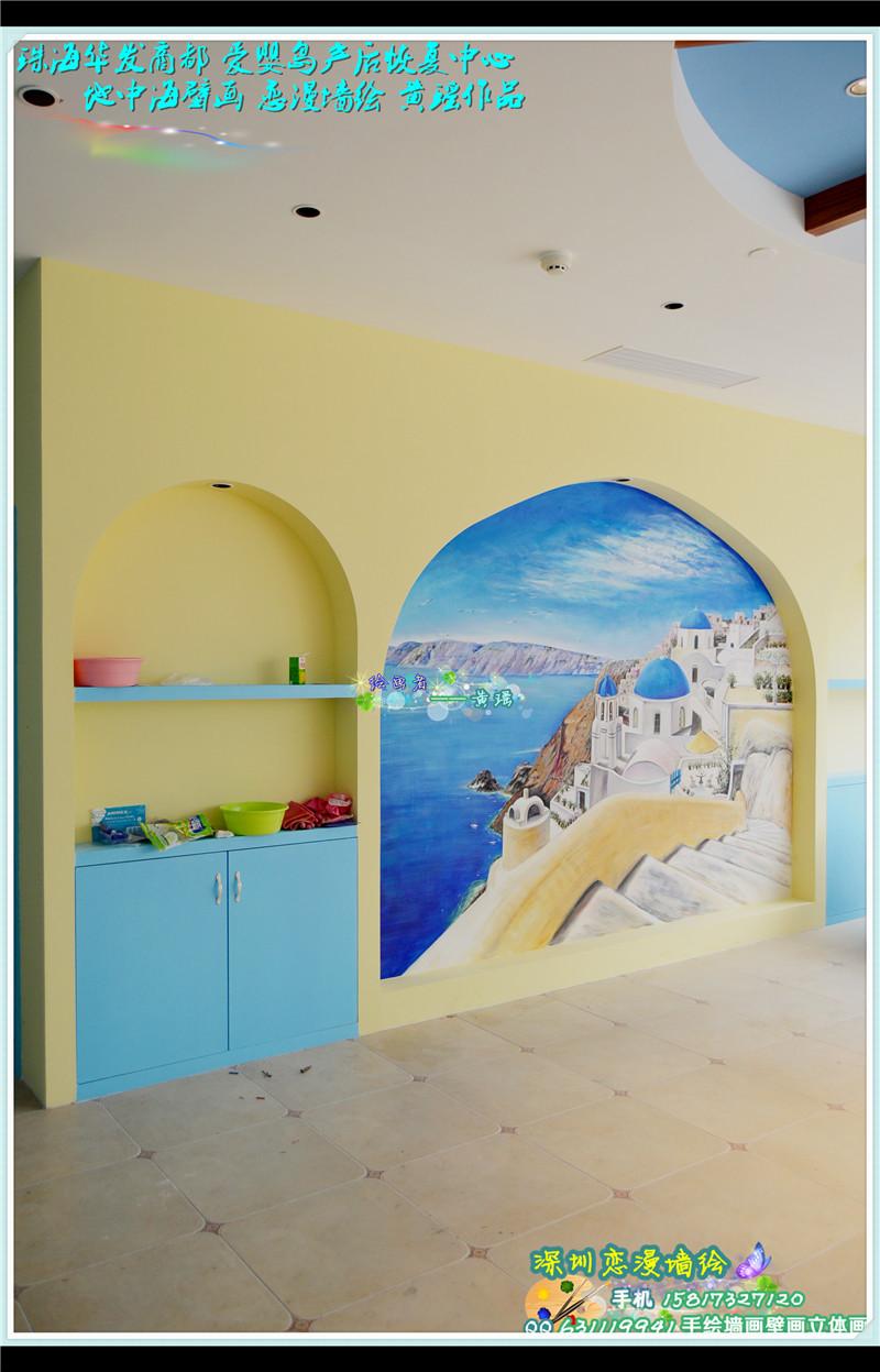 11月最新壁画墙绘手绘墙画作品 地中海的浪漫