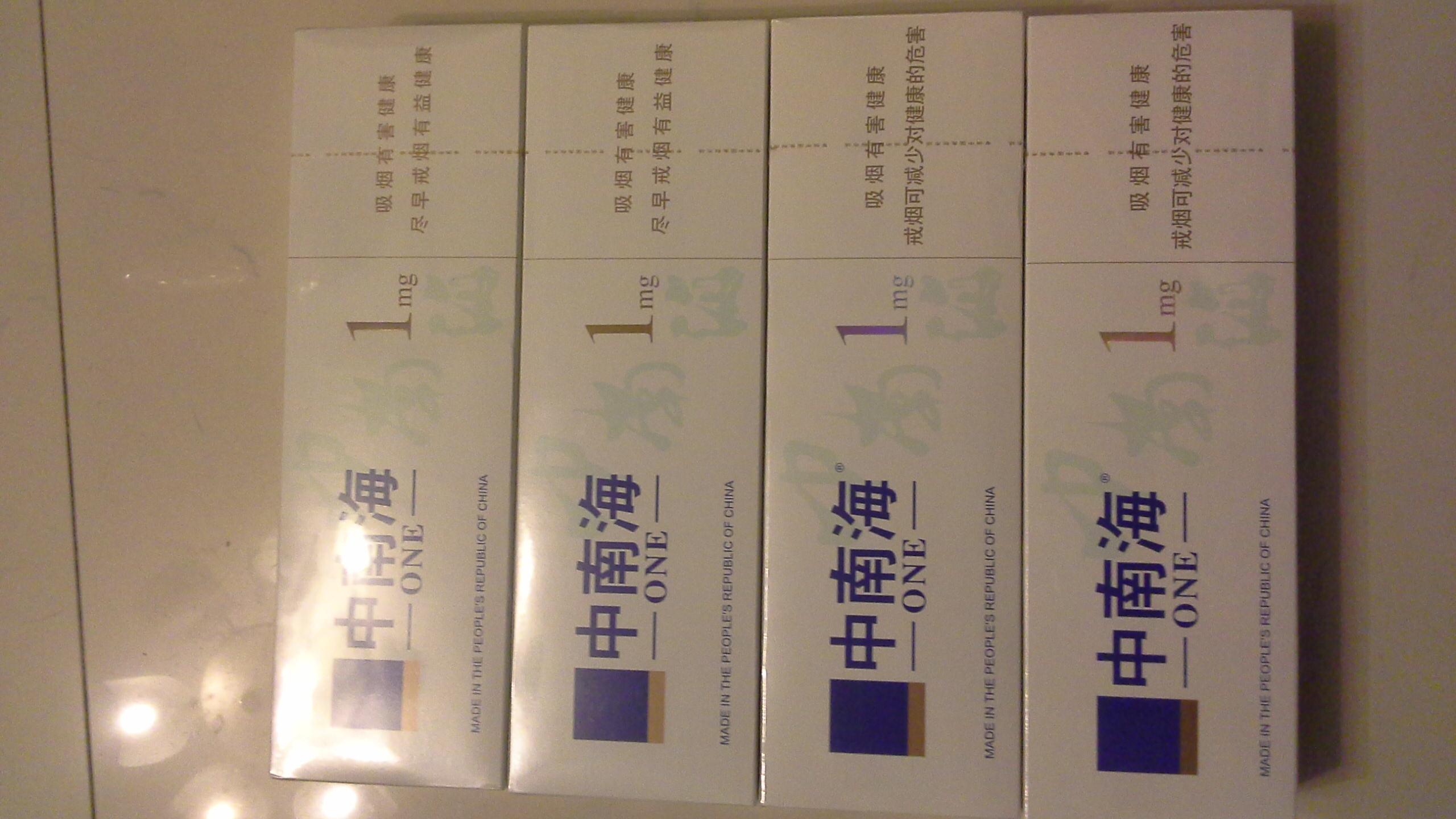 低价转让4条香港免税店购买的中南海1号香烟,有购买小票