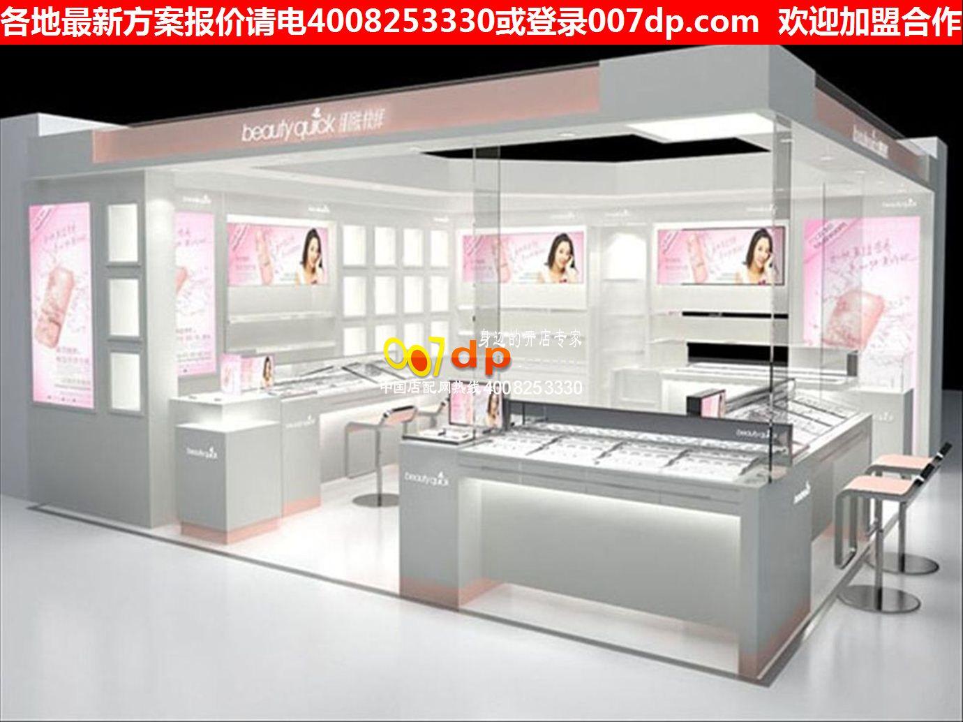 时尚化妆品店装修创意化妆品展柜图片简约化妆品展示柜效果图
