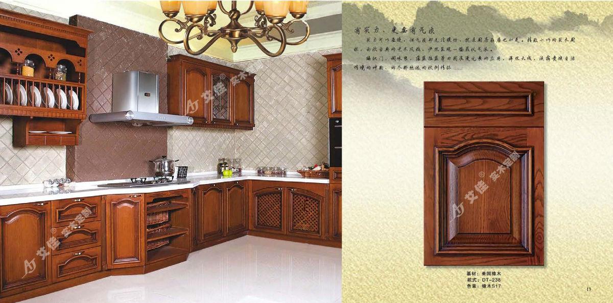 精致小巧的实木橱柜,西欧古典的艺术风格,俨然呈现一幅威仪气派.