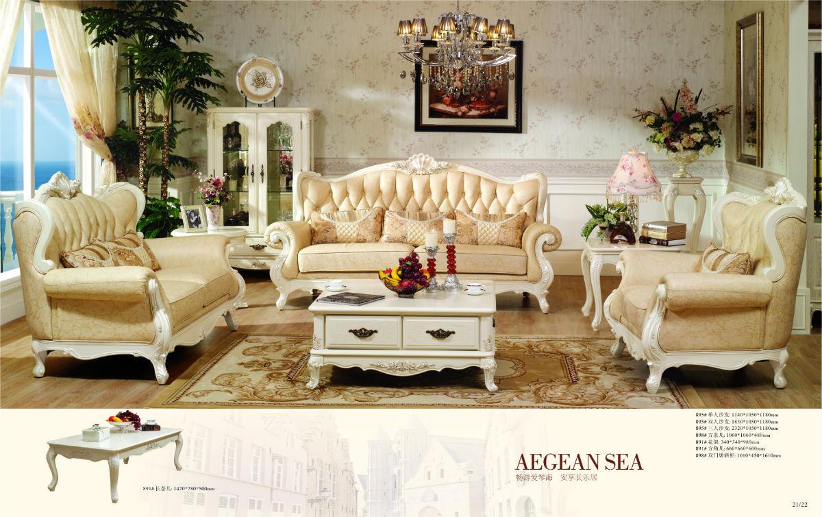 爱琴海欧式经典家具开业促销