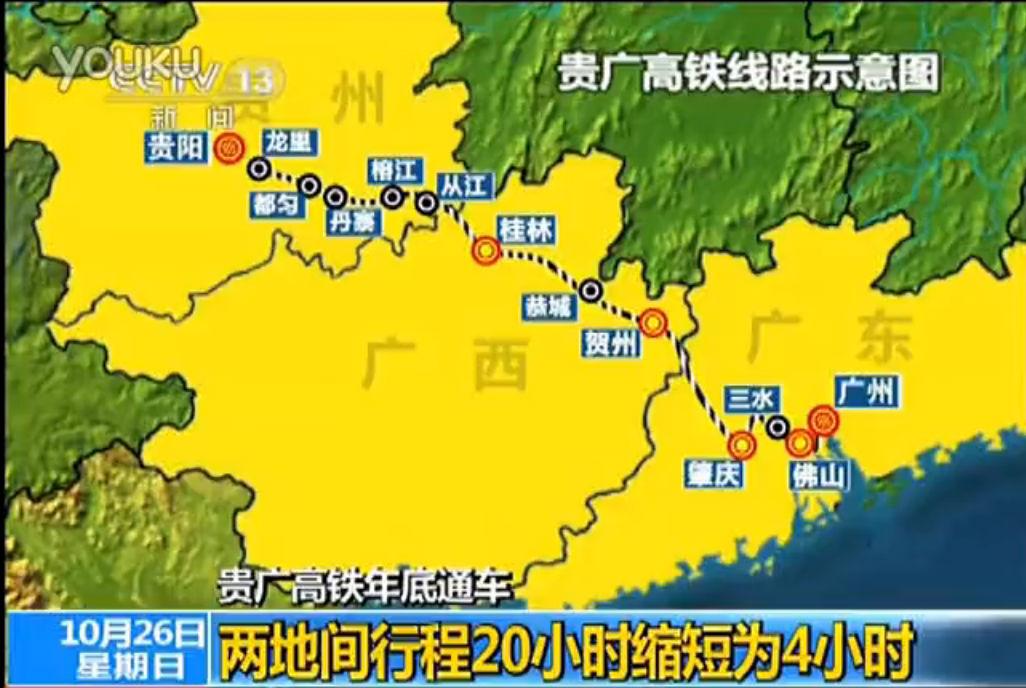 南宁东站与贵阳北站争抢西南高铁第一大站