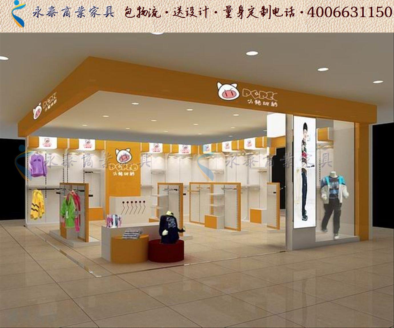 创意童装店装修效果图大全个性童装货架展柜设计1205