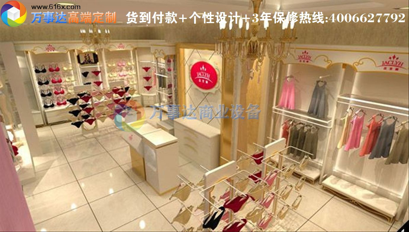个性内衣店装修效果图大全时尚内衣店装修货架展示柜1206