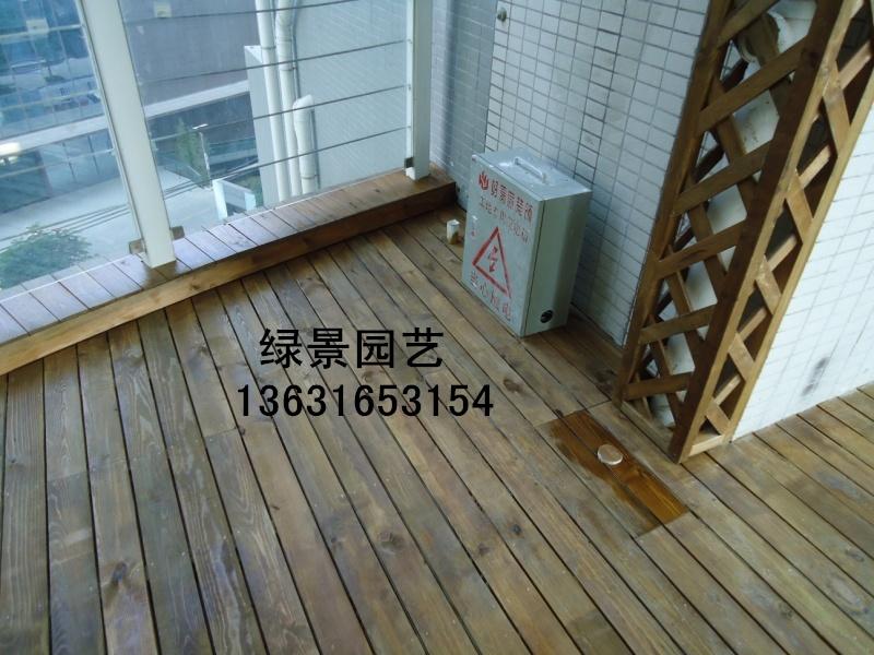 入户花园防腐木实木地板