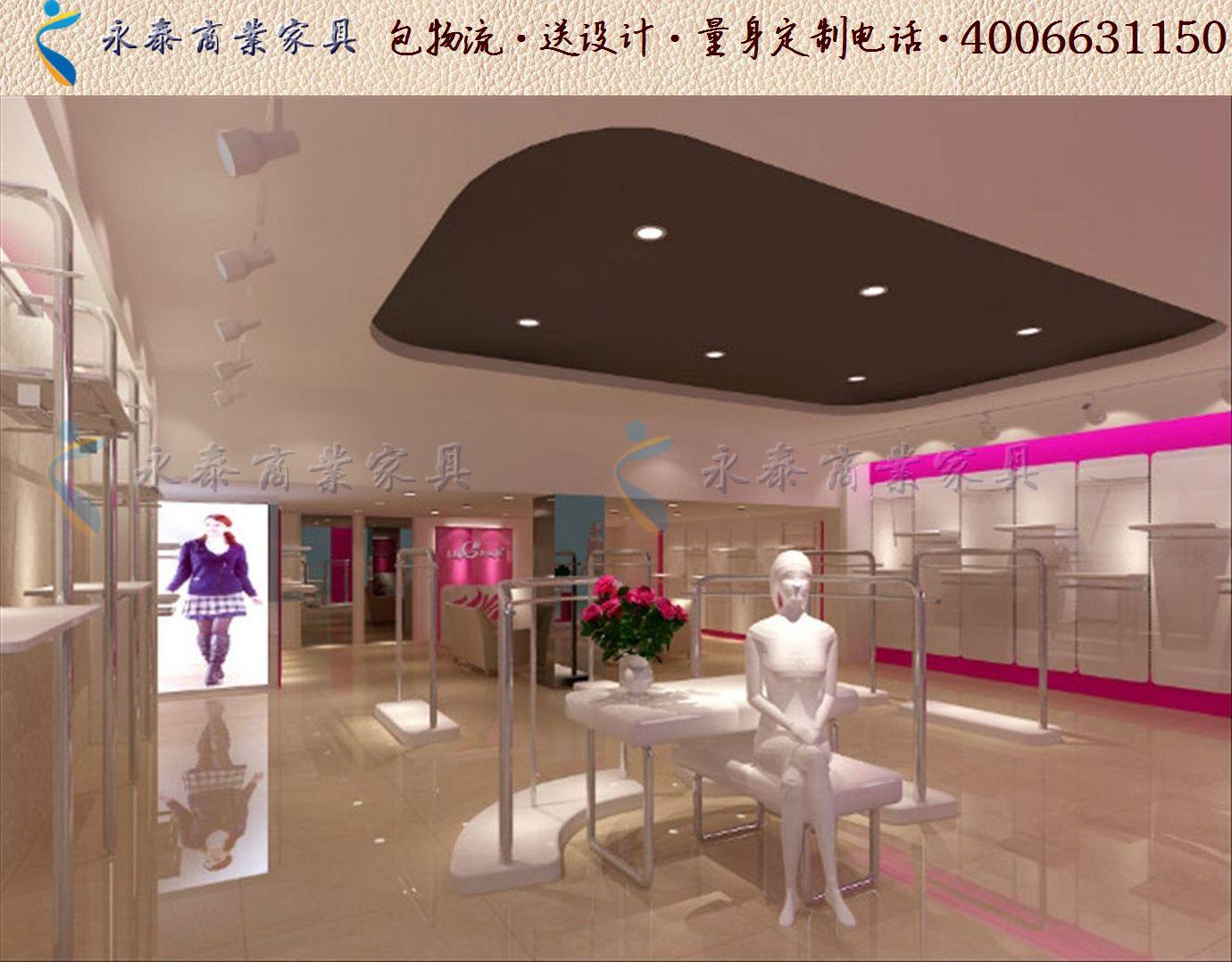 创意服装店装修货架风格个性服装店装修效果图大全1210