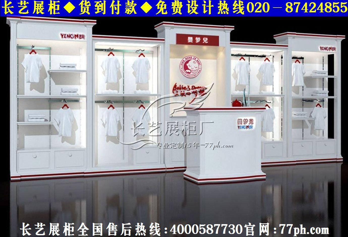 创意童装店装修效果图大全个性童装货架展柜设计1210