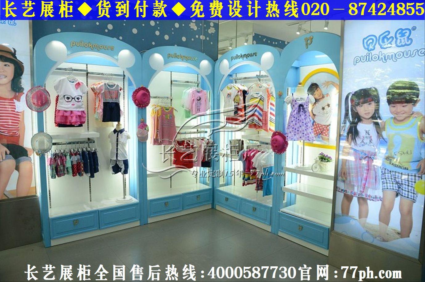 创意母婴店装修效果图大全个性母婴用品货架图片1210