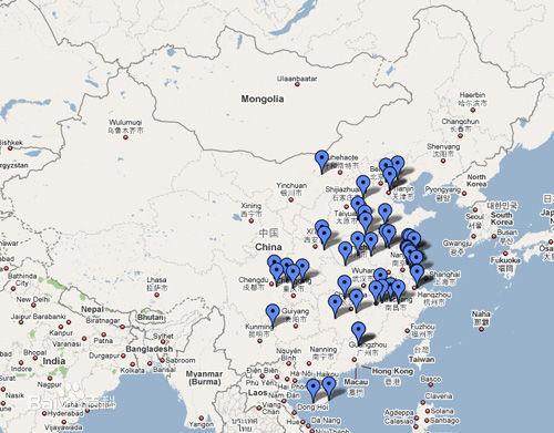 中国癌症村