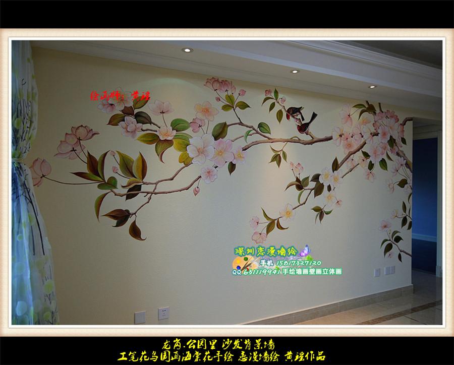 绘上海棠花鸟工笔国画手绘壁画