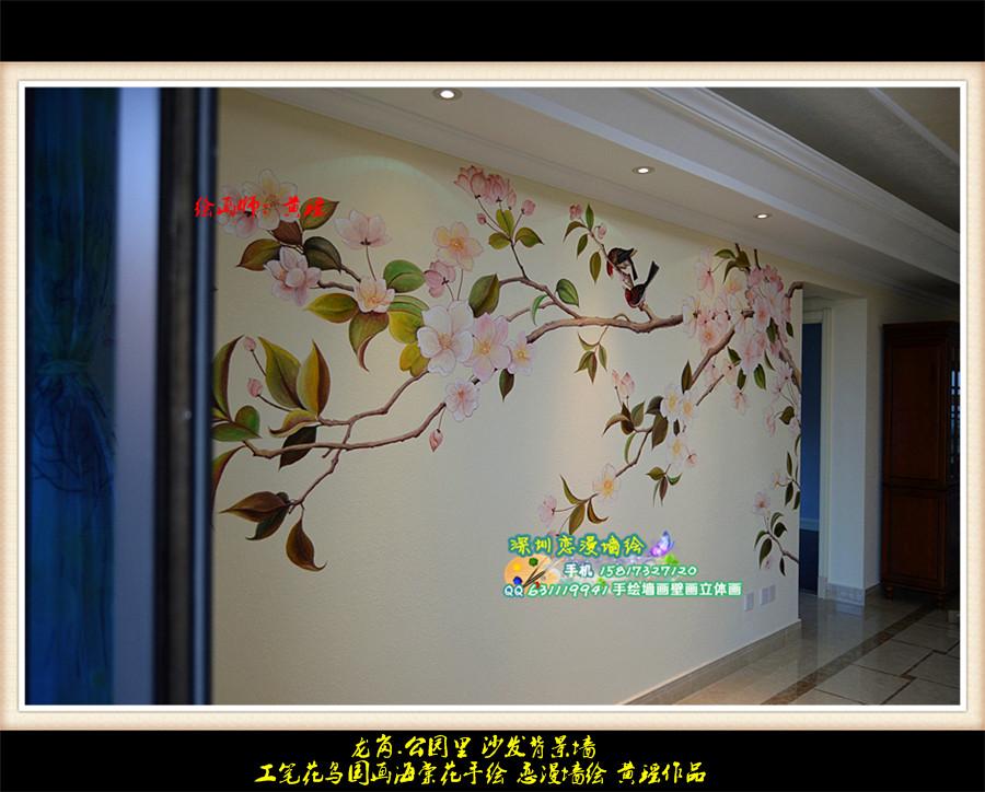 艺术机理磨砂效果的硅藻泥沙发背景墙 绘上海棠花鸟工笔国画手绘壁画