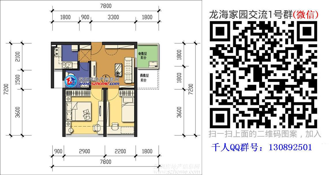 龙海家园户型图和1-24号楼的楼栋分布图