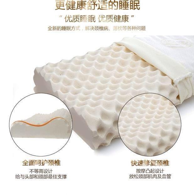 泰国天然乳胶枕ventry