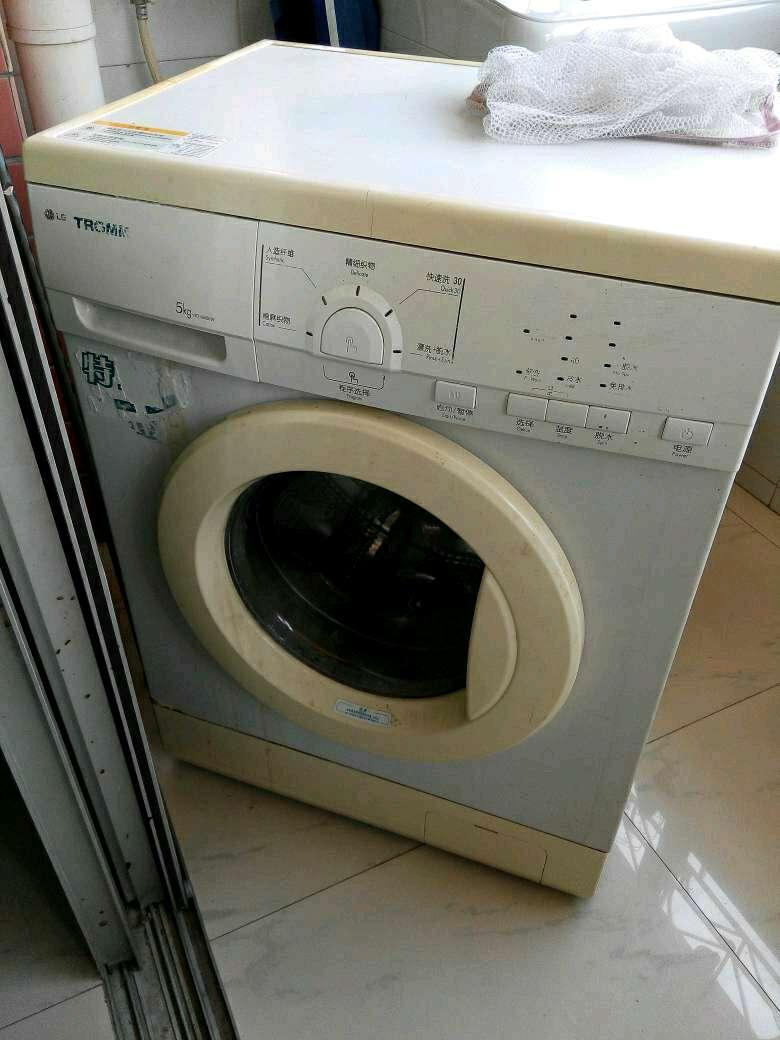 lg滚筒洗衣机功能正常,给钱拉走