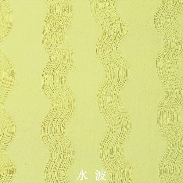 硅藻泥图案材质贴图