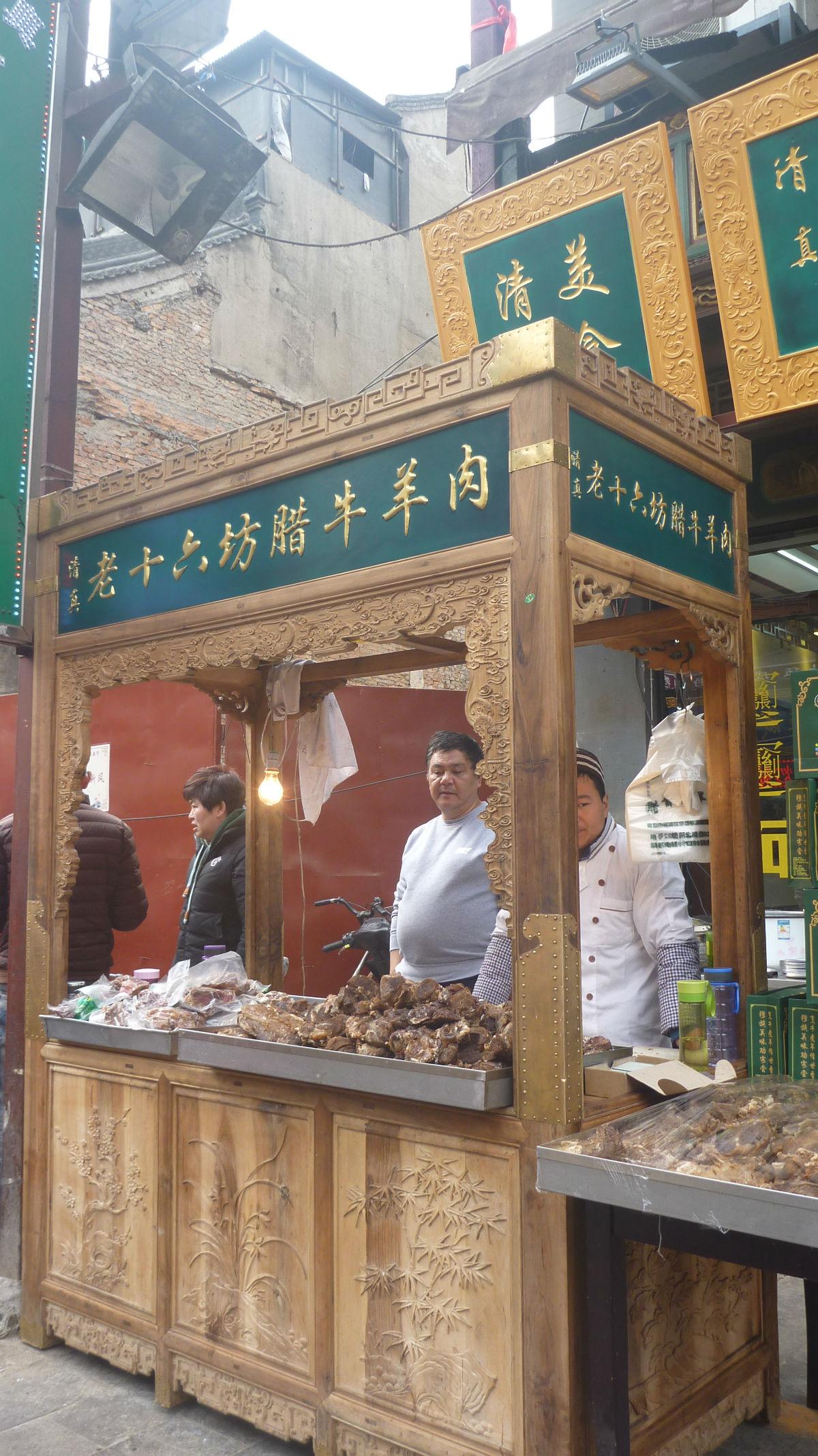 西安之行(回民美食街,慈恩寺大雁塔)