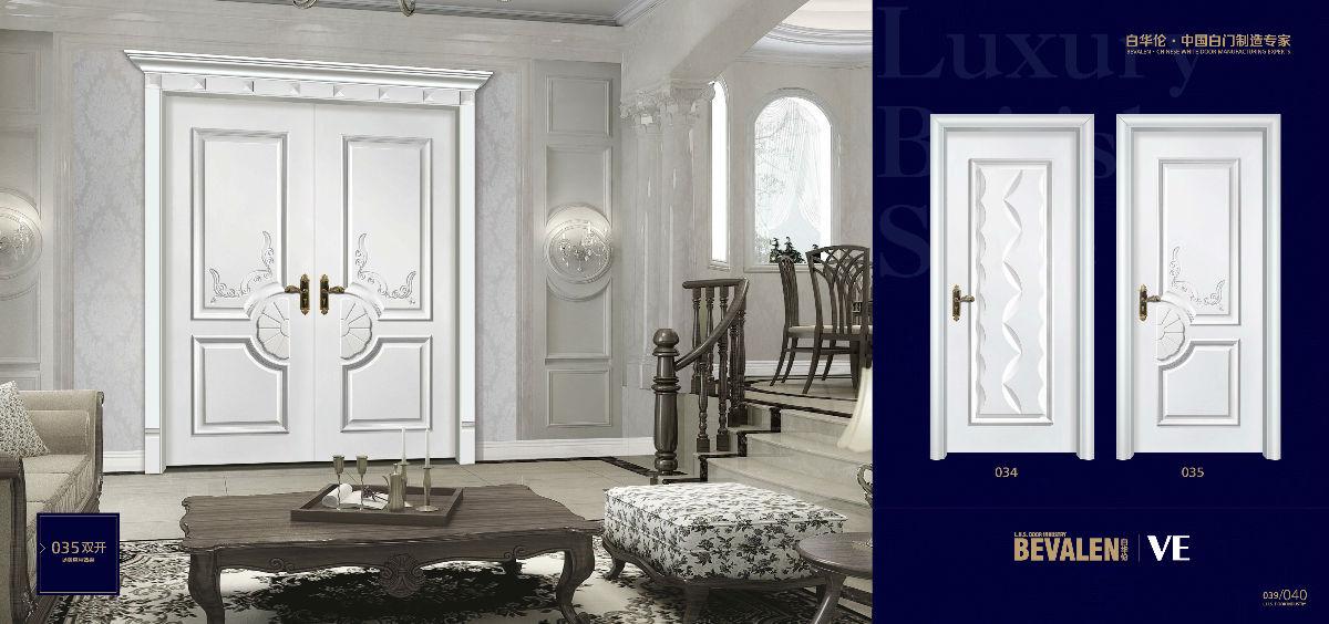 经典 欧式 浴室 白门