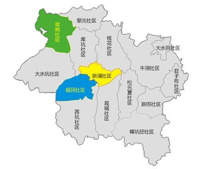 家在深圳  业主论坛 福安雅园